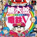 Momotarou Dentetsu V on PS - Gamewise