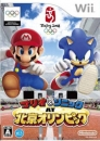 Mario & Sonic at the Olympic Games on Wii - Gamewise