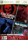 Platinum Double Pack: Gears of War / Dead Rising