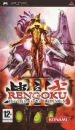 Rengoku II: The Stairway to H.E.A.V.E.N. (jp sales) | Gamewise