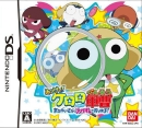 Gamewise Mitsukete! Keroro Gunsou: Machigai Sagashi Daisakusen de Arimasu! Wiki Guide, Walkthrough and Cheats