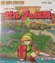 The Hyrule Fantasy: Zelda no Densetsu (FDS)