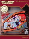 Famicom Mini: Mappy [Gamewise]