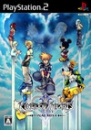 Kingdom Hearts II: Final Mix +