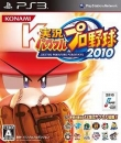 Jikkyou Powerful Pro Yakyuu 2010 on PS3 - Gamewise