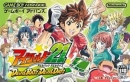 Eyeshield 21: DevilBats DevilDays on GBA - Gamewise