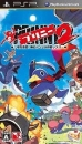 Prinny 2: Dawn of Operation Panties, Dood! | Gamewise