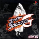 Fire ProWrestling G on PS - Gamewise