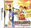 Gamewise Tennis no Oji-Sama: Doubles no Oji-Sama - Girls, Be Gracious! Wiki Guide, Walkthrough and Cheats
