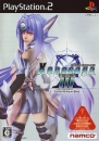 Gamewise Xenosaga Episode III: Also sprach Zarathustra Wiki Guide, Walkthrough and Cheats