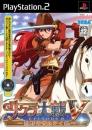 Sakura Taisen V Episode 0: Kouya no Samurai Musume