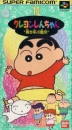 Crayon Shin-Chan: Arashi o Yobu Enji for SNES Walkthrough, FAQs and Guide on Gamewise.co