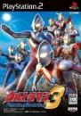 Ultraman Fighting Evolution 3 | Gamewise