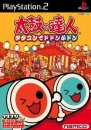 Taiko no Tatsujin: Tatakon de Dodon ga Don for PS2 Walkthrough, FAQs and Guide on Gamewise.co