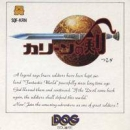 Sword of Kalin (FDS)