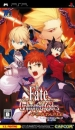 Fate/Unlimited Codes Portable [Gamewise]