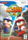 Jikkyou Powerful Pro Yakyuu 15 on Wii - Gamewise