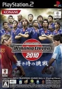 World Soccer Winning Eleven 2010: Aoki Samurai no Chousen on PS2 - Gamewise