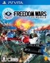 Freedom Wars boxart