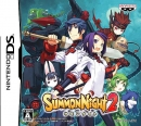 Gamewise Summon Night 2 Wiki Guide, Walkthrough and Cheats