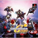 SD Gundam G Generation Zero on PS - Gamewise
