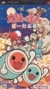 Taiko no Tatsujin Portable