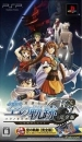 The Legend of Heroes: Trails in the Sky Second Chapter Wiki on Gamewise.co