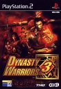 Dynasty Warriors 3 for PS2 Walkthrough, FAQs and Guide on Gamewise.co