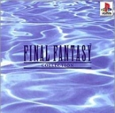 Final Fantasy Collection on PS - Gamewise