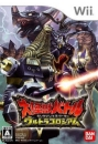 Daikaijuu Battle: Ultra Coliseum for Wii Walkthrough, FAQs and Guide on Gamewise.co