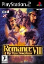 Romance of the Three Kingdoms VIII [Gamewise]