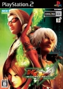 King of Fighters: Maximum Impact Regulation A on PS2 - Gamewise
