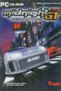 Midnight GT: Primary Racer boxart