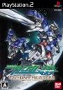 Mobile Suit Gundam 00: Gundam Meisters on PS2 - Gamewise