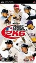 Major League Baseball 2K6 for PSP Walkthrough, FAQs and Guide on Gamewise.co