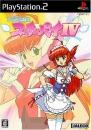 Idol Janshi Suchie-Pai IV [Gamewise]