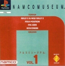 Gamewise Namco Museum Vol.1 Wiki Guide, Walkthrough and Cheats