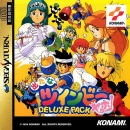 Gamewise Detana TwinBee Yahho! Deluxe Pack Wiki Guide, Walkthrough and Cheats