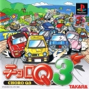Gamewise Choro Q3 Wiki Guide, Walkthrough and Cheats