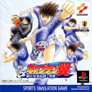 Gamewise Captain Tsubasa: Aratanaru Densetsu Joshou Wiki Guide, Walkthrough and Cheats