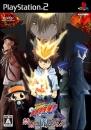 Gamewise Katekyoo Hitman Reborn! Kindan no Yami no Delta Wiki Guide, Walkthrough and Cheats