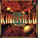 Gamewise King's Field (Japan) Wiki Guide, Walkthrough and Cheats