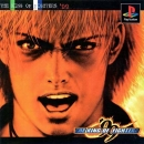 The King of Fighters '99 on PS - Gamewise