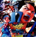 Rival Schools: United By Fate Wiki - Gamewise