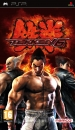 Tekken 6 on PSP - Gamewise