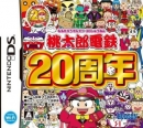 Momotarou Dentetsu 20-Shuunen for DS Walkthrough, FAQs and Guide on Gamewise.co