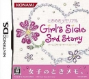 Tokimeki Memorial Girl's Side 3rd Story for DS Walkthrough, FAQs and Guide on Gamewise.co