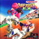 World Stadium EX on PS - Gamewise