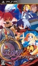 Disgaea Infinite on PSP - Gamewise