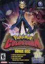 Pokémon Colosseum Bonus Disc